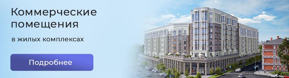 Вакансии коммерческая недвижимость нижний новгород Снять офис в городе Москва Бутовская Большая улица